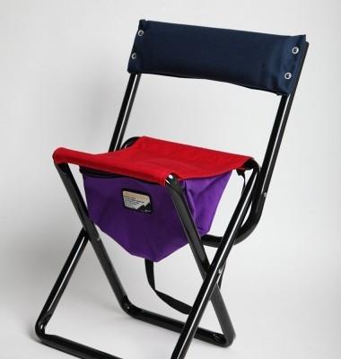 Master Piece Folding Chair